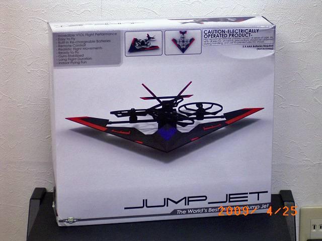 ラジコン垂直離着陸機ジャンプジェットの画像 ラジコン垂直離着陸機ジャンプジェット