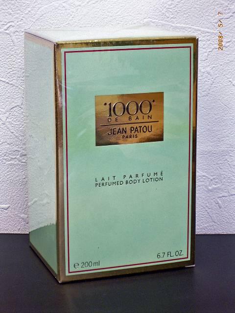 ジャンパトゥ 1000(ミル) ボディローション 200ml