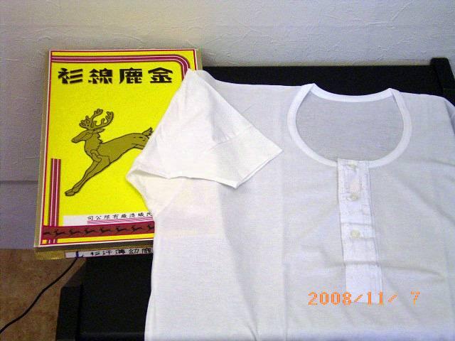 香港の老舗肌着メーカー「利工民」のTシャツ、ブルース・リーが愛用