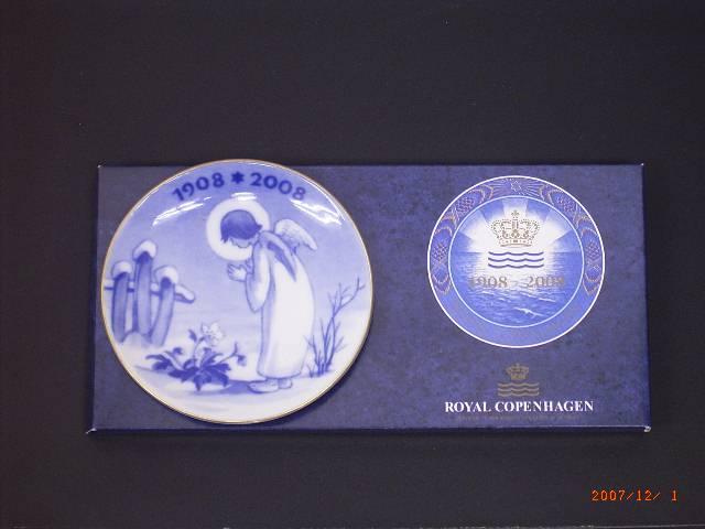 ロイヤルコペンハーゲン 100周年記念プラケット 2005年の画像