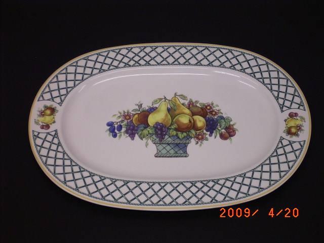 ビレロイ&ボッホ バスケット 楕円形の大皿