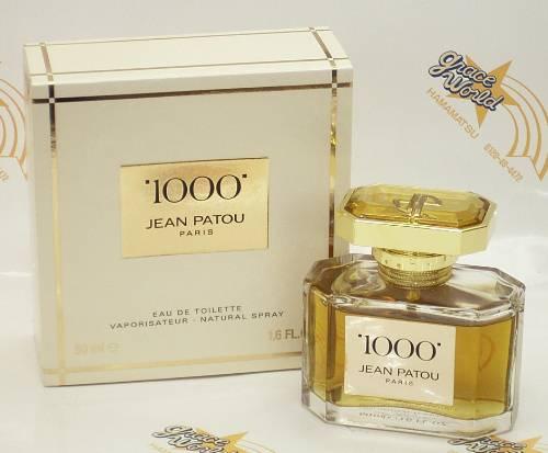 ジャンパトゥ 1000(ミル) オードトワレ