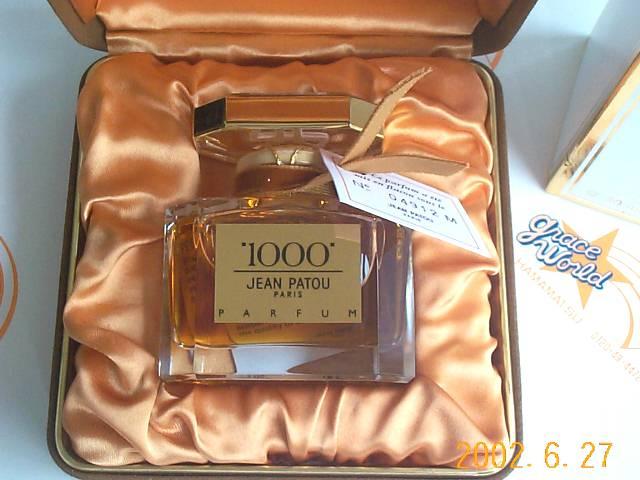 ジャンパトゥ 1000(ミル) 香水 30ml