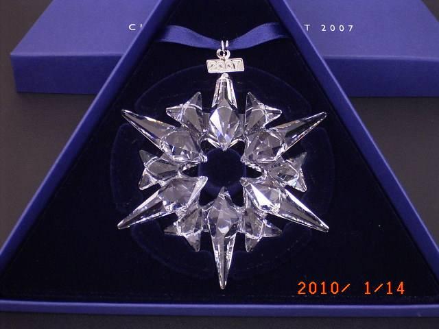 スワロフスキー クリスマス オーナメント 2007年 雪の結晶の画像