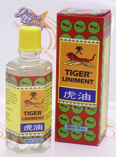タイガーオイルの画像