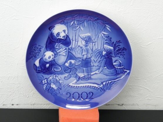 ロイヤルコペンハーゲン ミレニアムプレート 2002年 パンダ