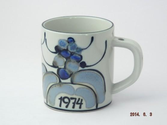 ロイヤルコペンハーゲン イヤーマグ スモール 1974年