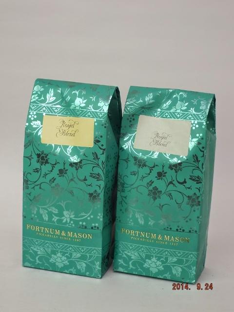 フォートナム&メイソン紅茶 ロイヤルブレンド 250g計り売り紙袋詰め