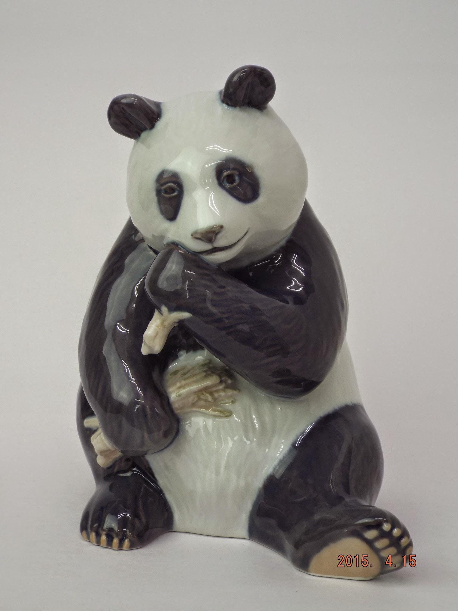 ロイヤルコペンハーゲン フィギュリン 食べるパンダ