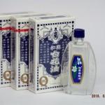 和興白花油 (20ml x 3本)