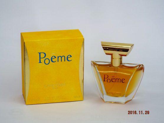 ランコム LANCOME Poeme ポエム 50ml