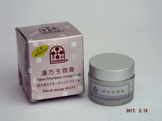 GUIHUA Chinese Prescription Yurong Cream