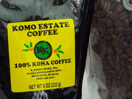 KOMO ESTATE COFFEE