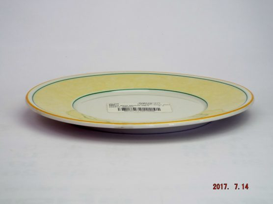 Villeroy & Boch Virginia cream soup saucer