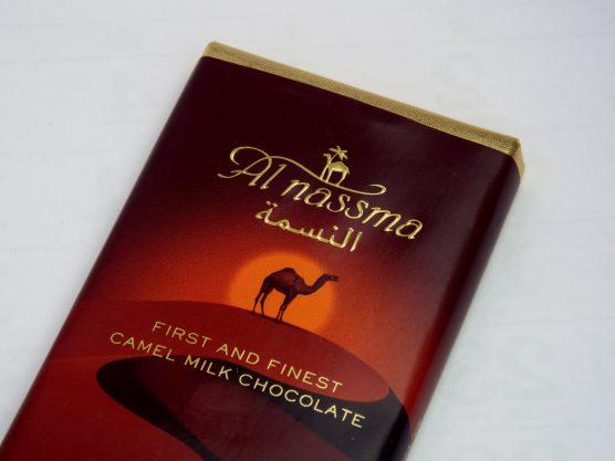 アル・ナスマ (Al-Nassma)